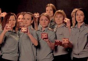 Иркутские служебные приставы снялись в клипе об алиментах на мотив украинской песни
