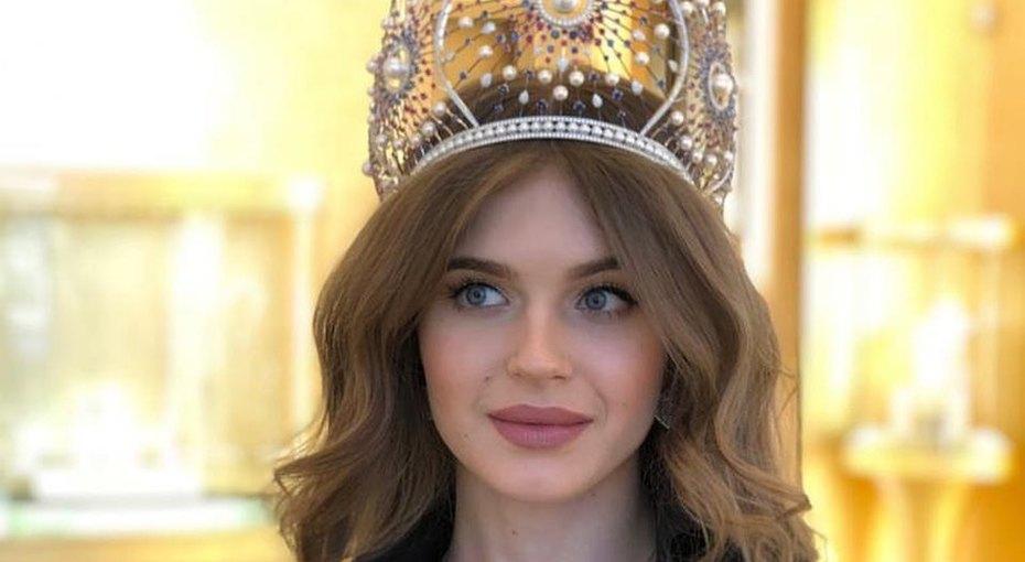 20-летняя девушка изРостовской области стала новой «Мисс Россия»