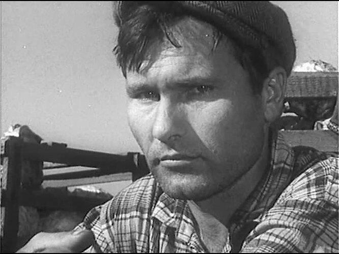 Мы, двое мужчин (1962)