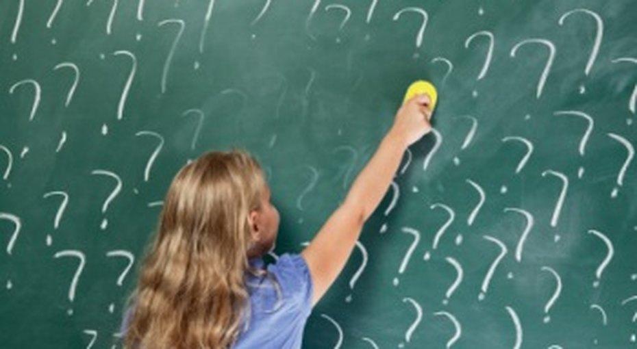 Как выбрать лучшую школу дляребенка
