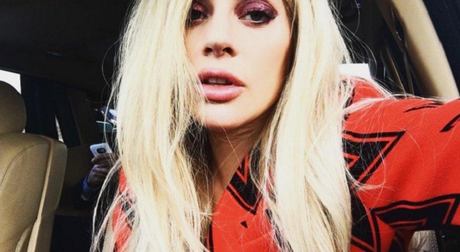 Леди Гага рассказала обизнасиловании вюности