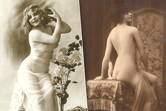 Запретные, желанные: посмотрите наэти эротические снимки времен Belle Époque