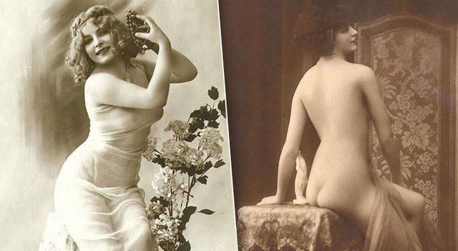 Запретные, но популярные: эротические открытки времен Belle Époque