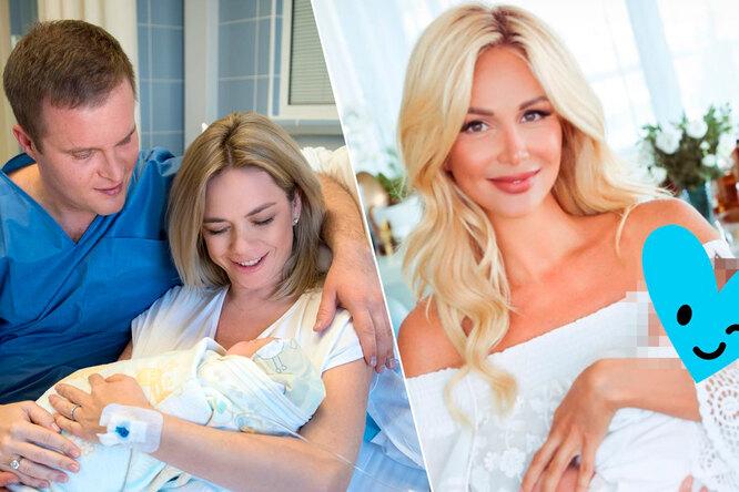Материнство им клицу: как выглядели звезды после родов