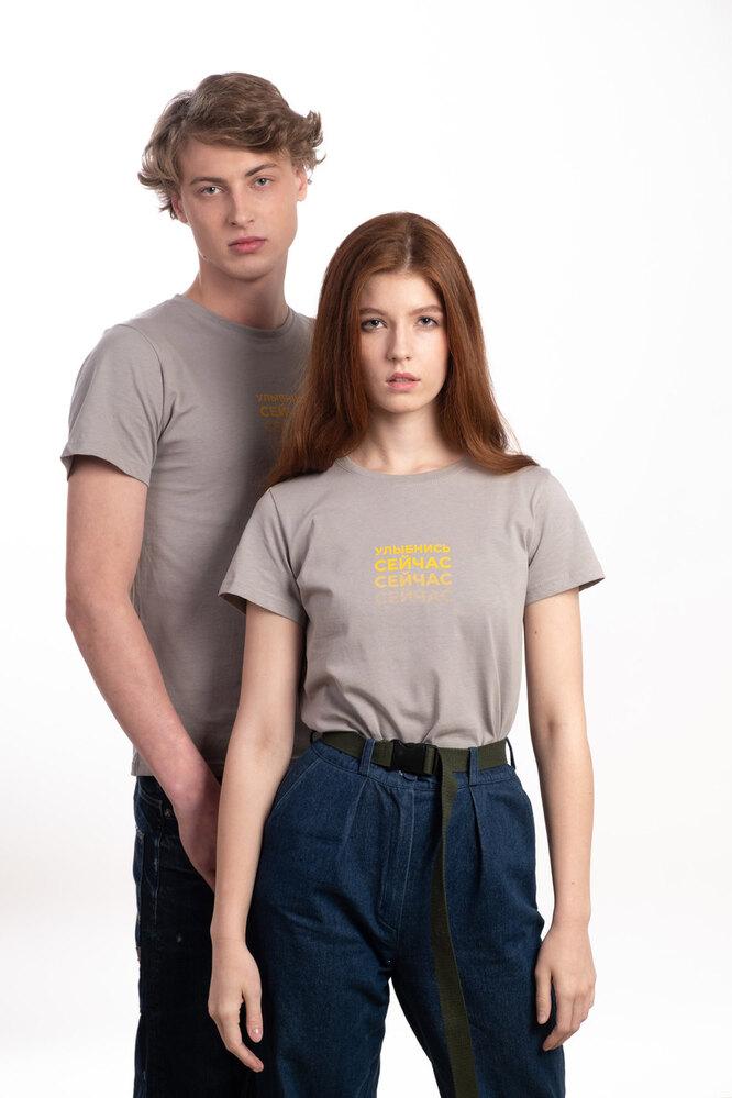 Модникам – позитивная футболка, 1400 рублей