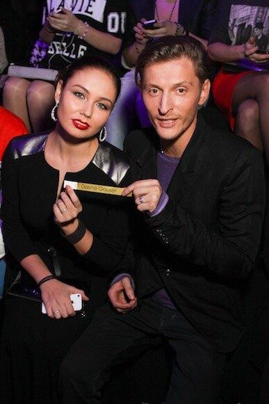 Павел Воля и Ляйсан Утяшева