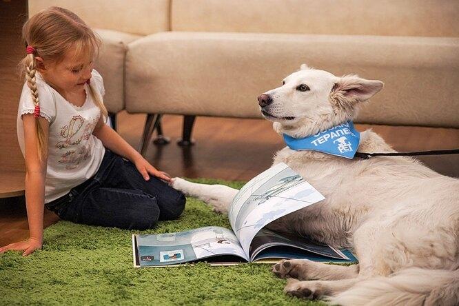 Леша, почитай собачке!