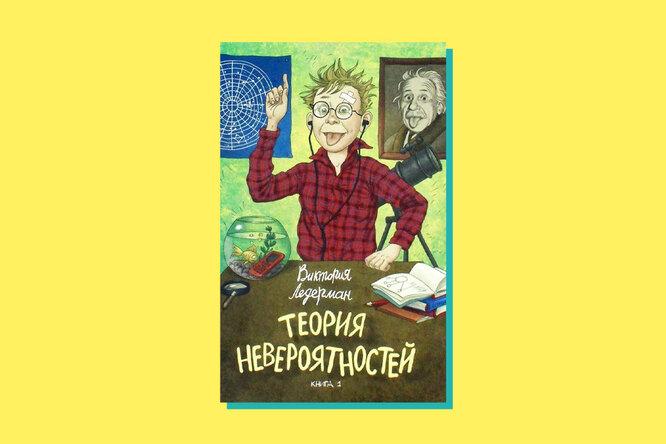 Лучшие детские книги для детей современных авторов Россия