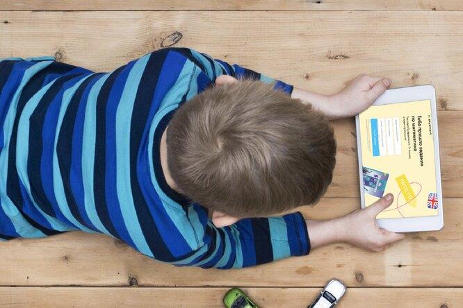 В помощь учителям — интерактивная рабочая тетрадь длядистанционного обучения