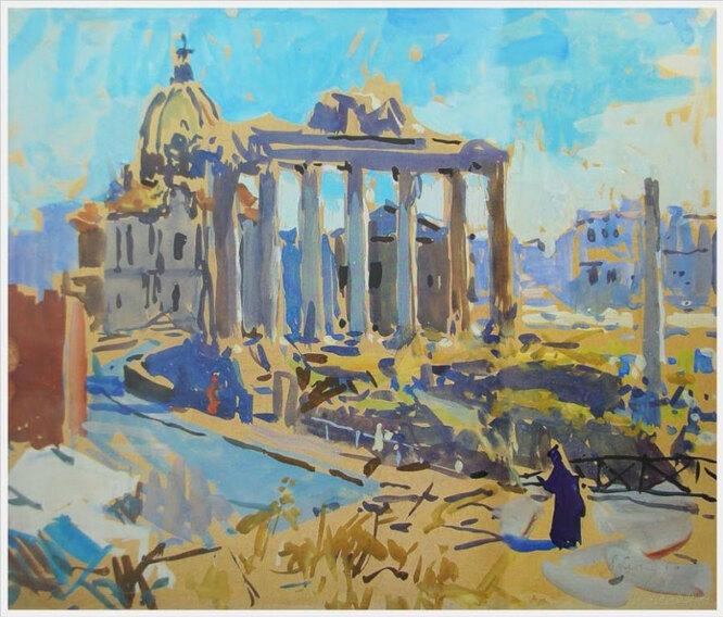 Руины римского форума (1956)