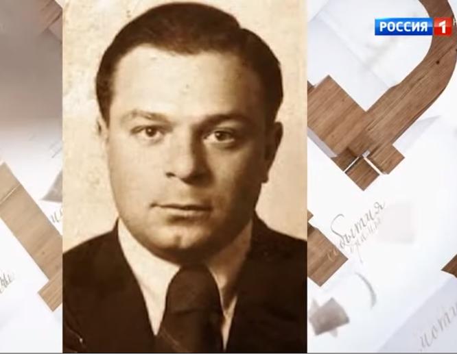 Отец Геннадия Хазанова