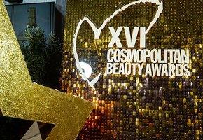Состоялся финал 16-й премии Cosmopolitan Beauty Awards 2019