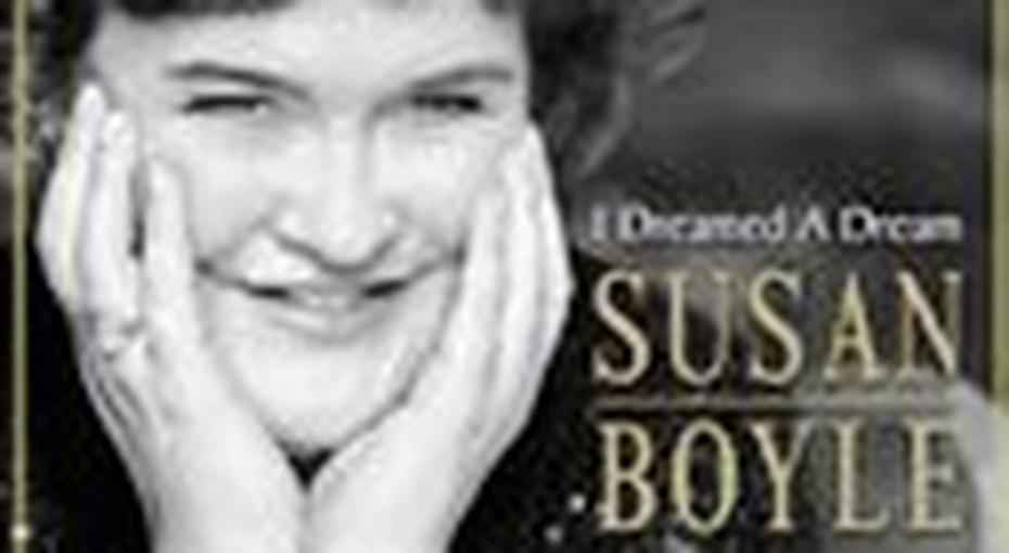 Шотландская домохозяйка выпустила музыкальный альбом