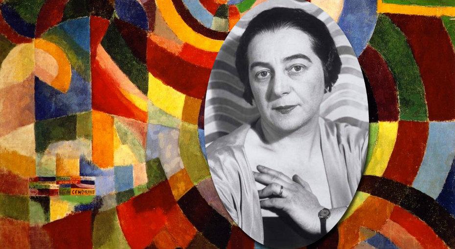 Соня Делоне: как россиянка стала национальной гордостью французского искусства
