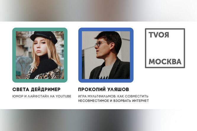 Бесплатный обучающий курс дляподростков стартует вМоскве