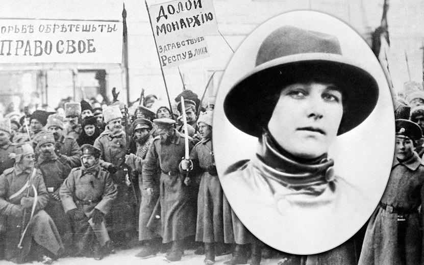 фото революционерки рейснер еврейки фен-шую домашние