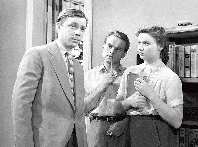 """""""В добрый час!"""" (1956)"""