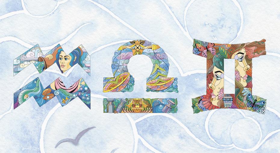 Гороскоп на2020 год длявоздушных знаков знаков: что звезды готовят Близнецам, Весам иВодолеям?