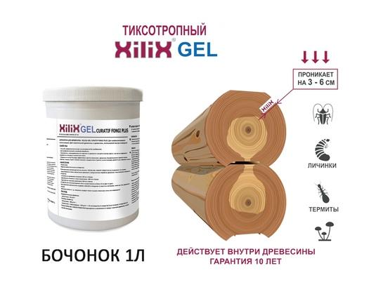 Препарат для уничтожения жука-короеда Xilix Gel
