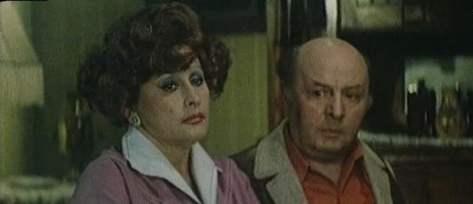 Шанс (1984)