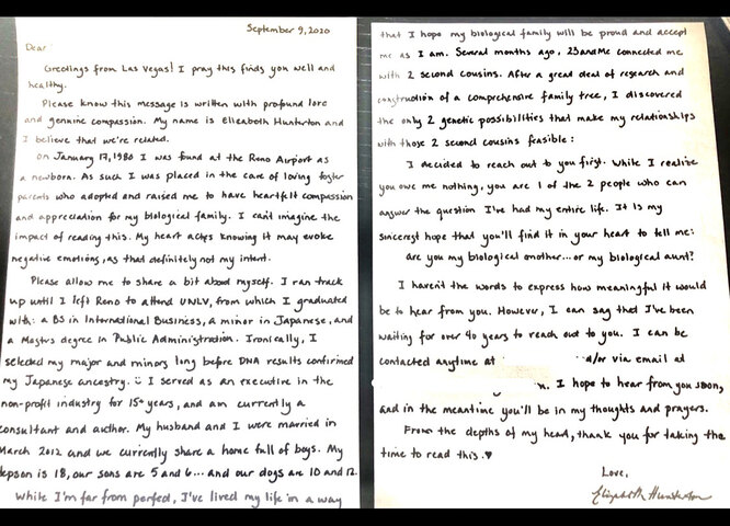 Письмо Элизабет к матери, которая бросила ее сразу после рождения