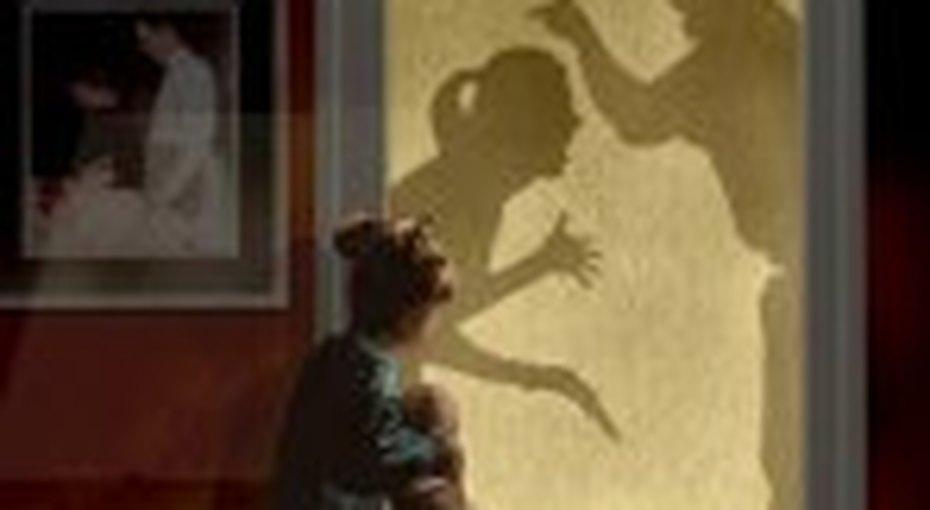 Женская месть опасней