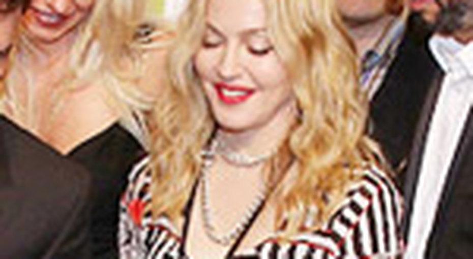 Мадонна открыла фитнес-клуб
