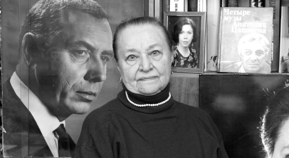 Умерла вдова Анатолия Папанова