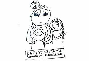 «Мама может!» Трогательные комиксы о материнстве