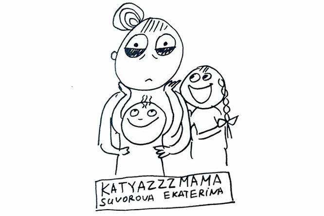 «Мама может!» Трогательные комиксы оматеринстве