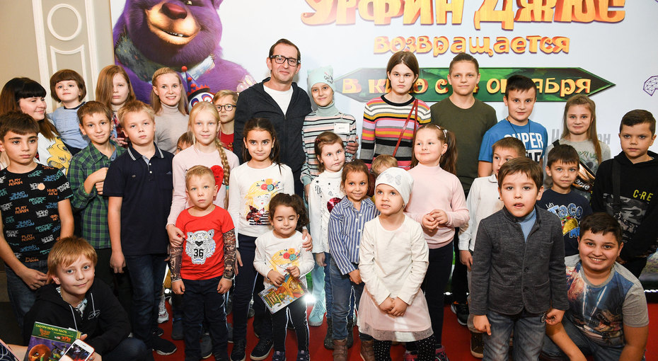 В кинотеатре «Иллюзион» прошел благотворительный показ нового мультфильма