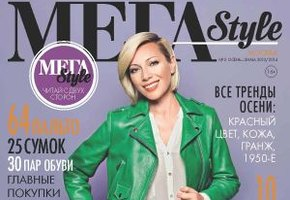 Аврора и Тимур Соловьев в проекте «Модные Недели в МЕГЕ»