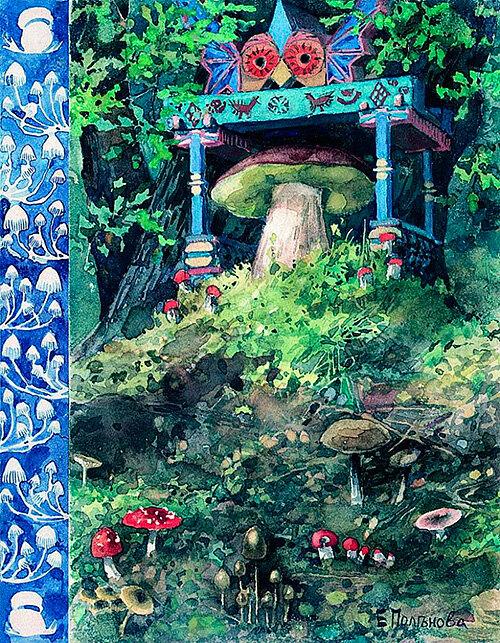 Иллюстрация к сказке «Война грибов»