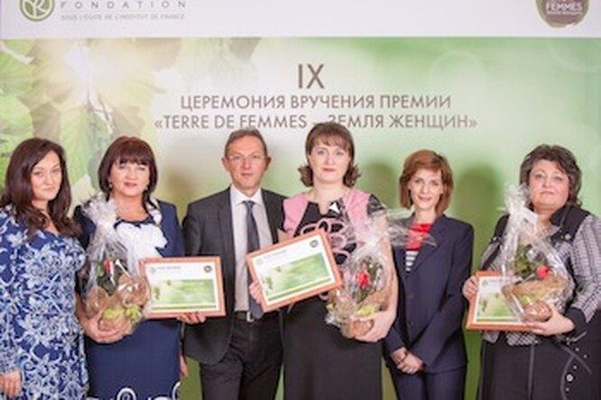 IX ежегодная церемония вручения Премии «Terre de Femmes – Земля Женщин»