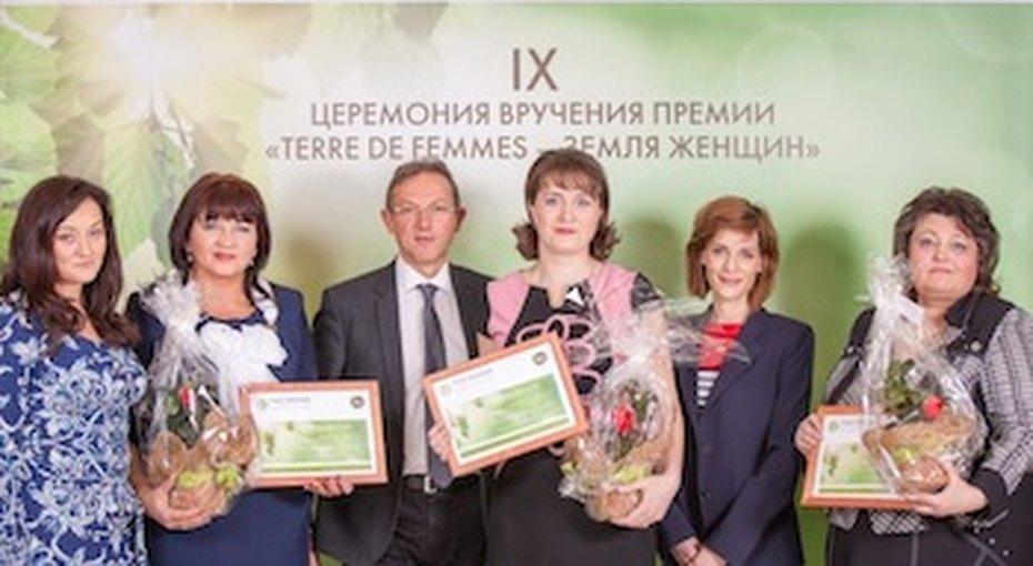IX ежегодная церемония вручения Премии «Terre de Femmes - Земля Женщин»