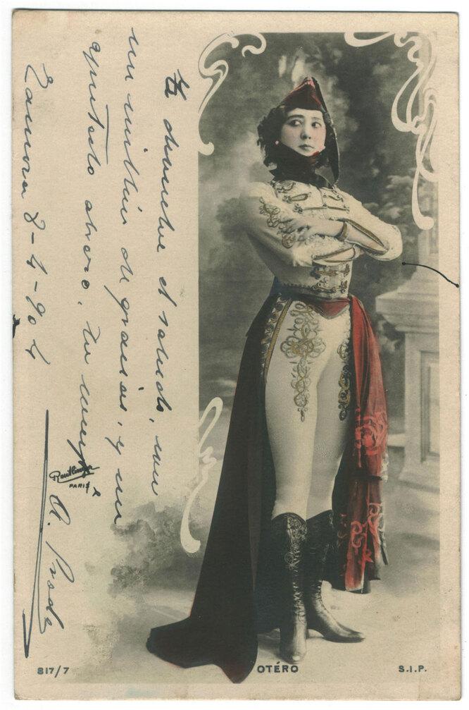 Каролина Отеро