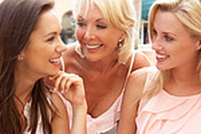 Где живут счастливые женщины?