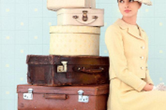 Тяжелый багаж