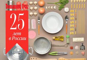 Золотые лайфхаки Домашнего Очага. Часть 3. Как варить макароны? И другие секреты