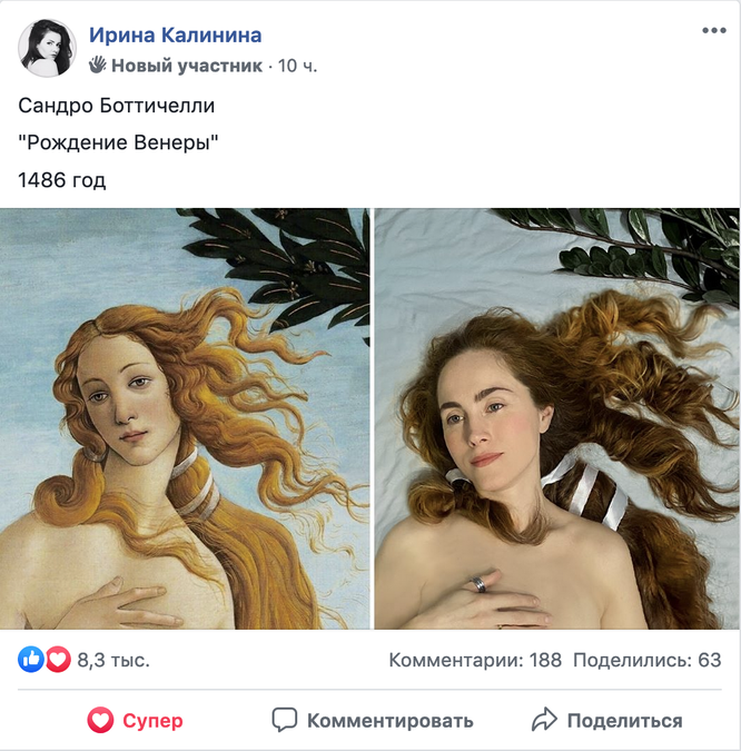 """Со страницы """"Изоизоляция"""" в Фэйсбуке"""