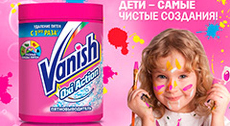 Дети - самые чистые создания!