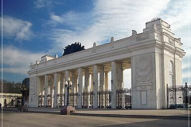 «Парку Горького» 85 лет!