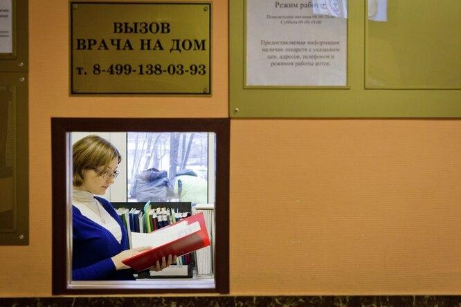 В Челябинской области родители больного ребенка 327 раз звонили вполиклинику, чтобы вызвать врача