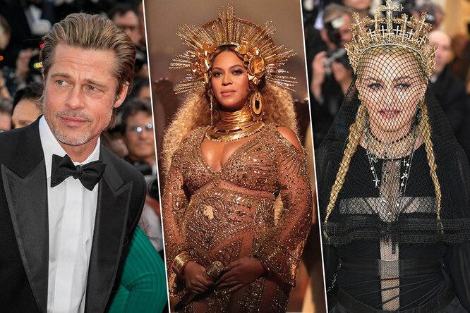 Королевская кровь: Бейонсе, Мадонна идругие представители царских семей