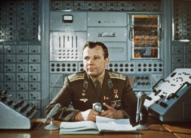 Юрий Гагарин ранние 60-е